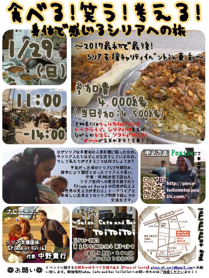 129-tokyo