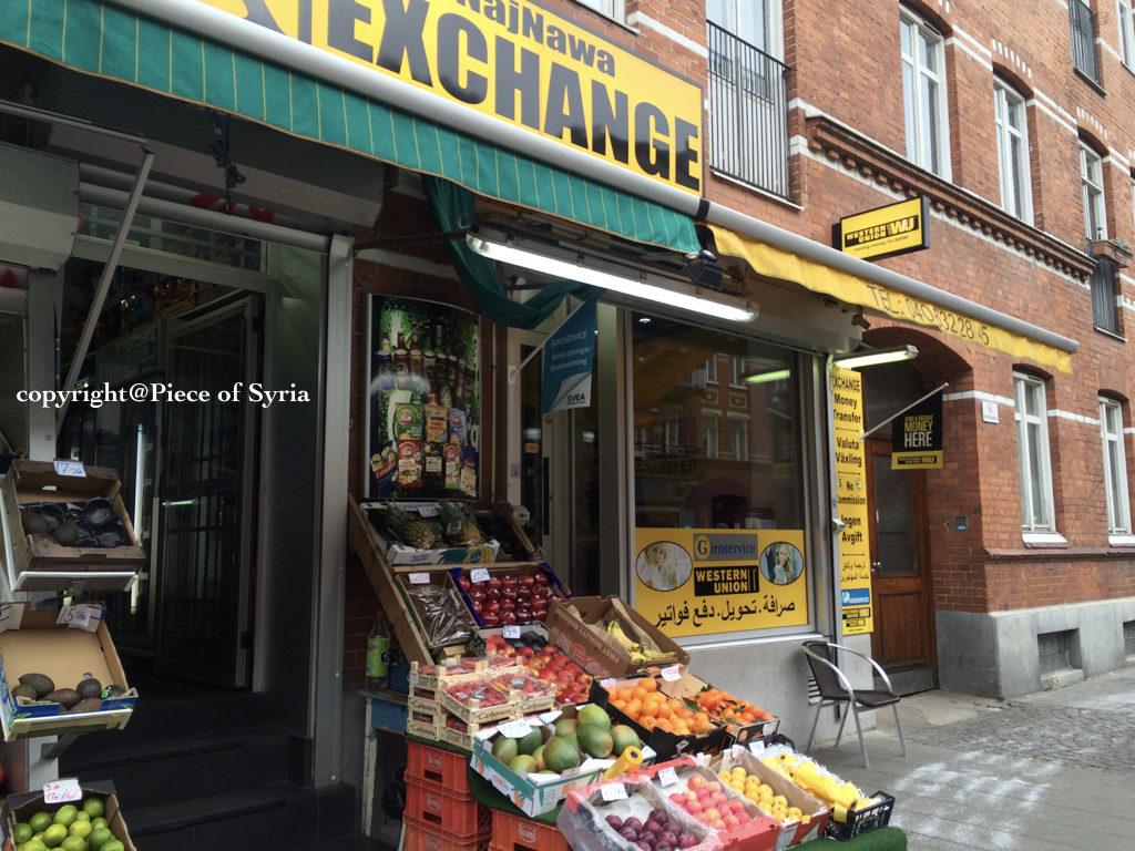スウェーデンの街中にはアラビア語が。イラクからの難民として来た人たちが作ったお店が並ぶ。
