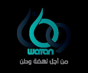 watan_logoo